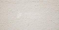 Moca Creme Cross-cut limestone brushed